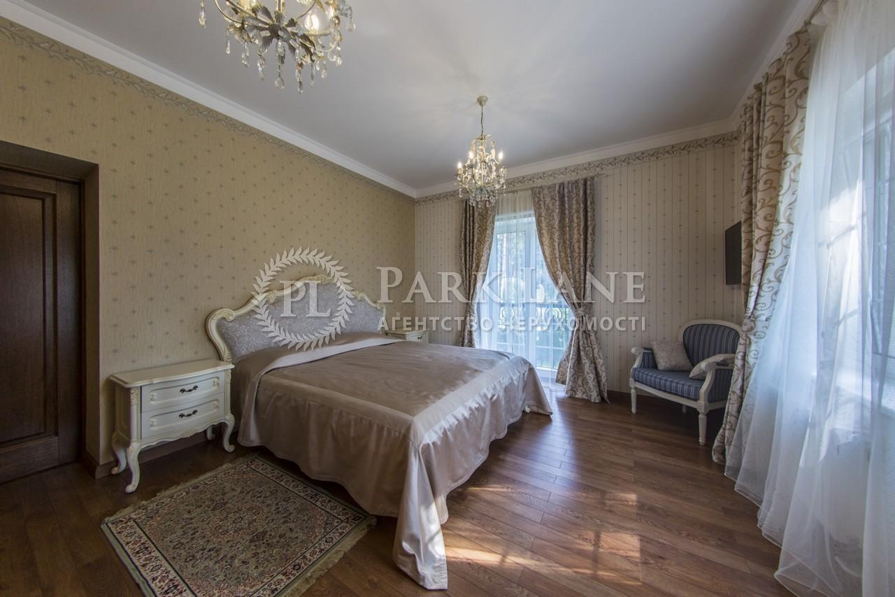 Дом Романков, R-20375 - Фото 16