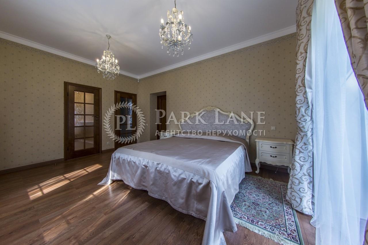 Дом Романков, R-20375 - Фото 17