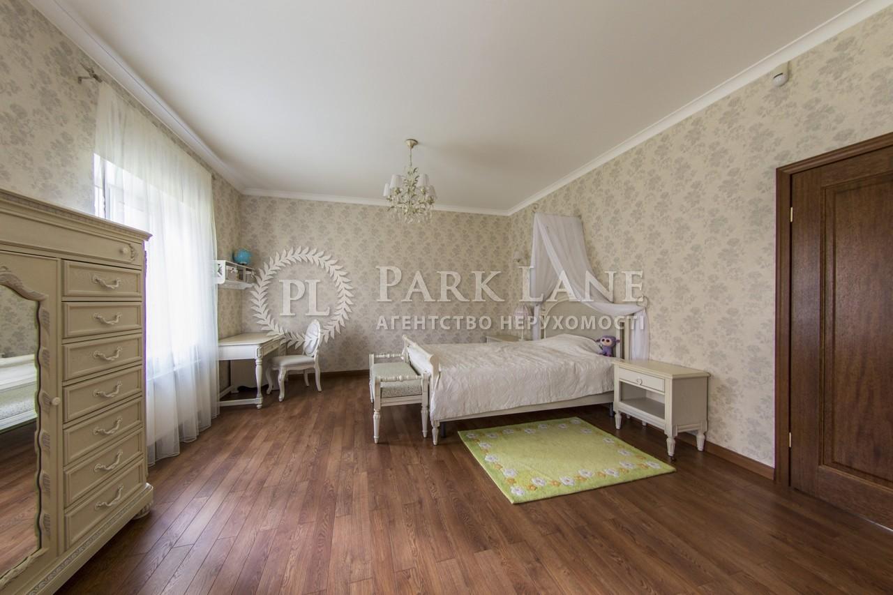 Дом Романков, R-20375 - Фото 19