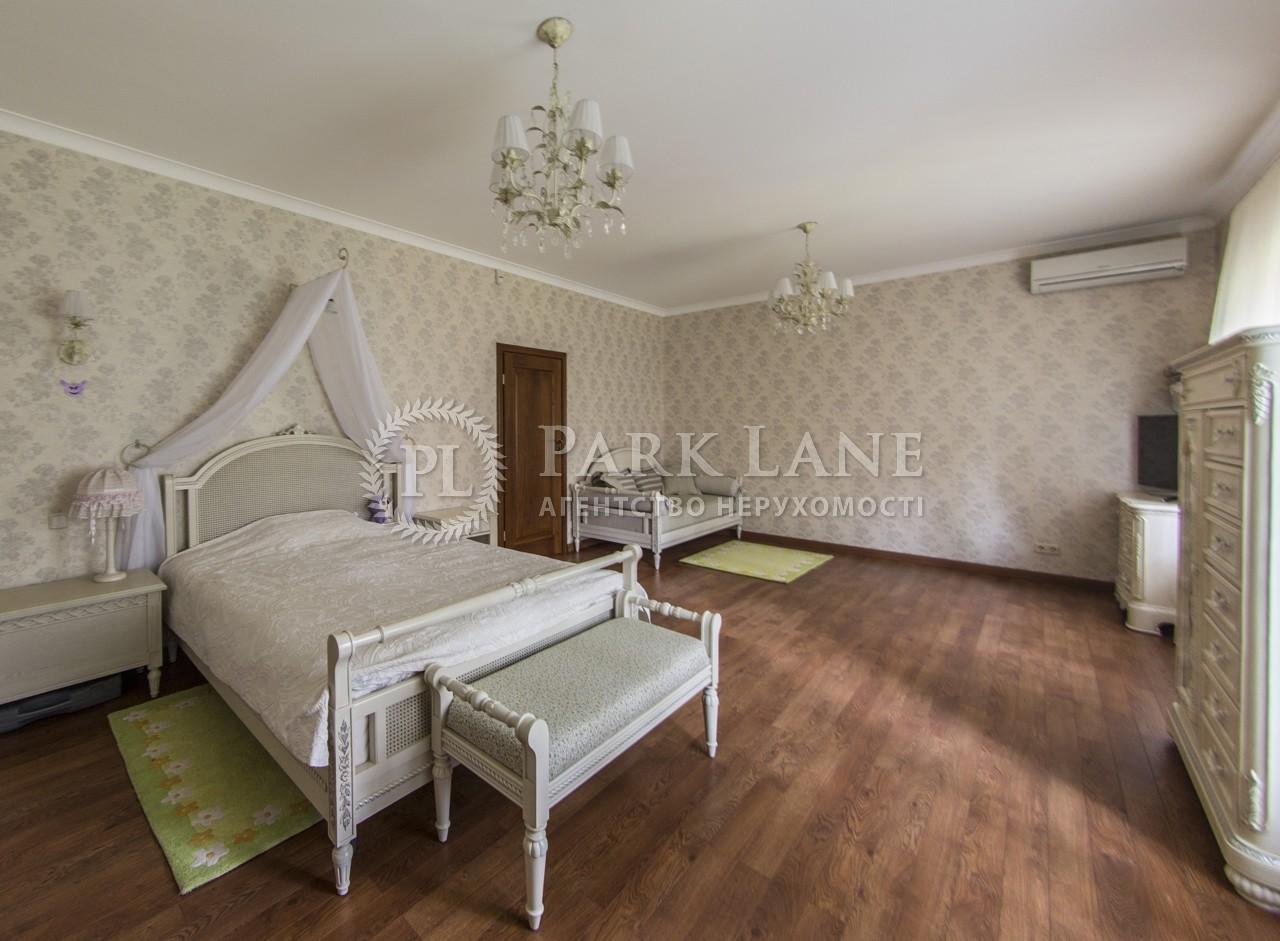 Дом Романков, R-20375 - Фото 20