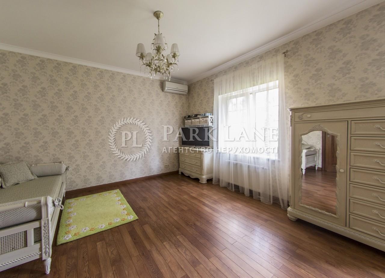 Дом Романков, R-20375 - Фото 21