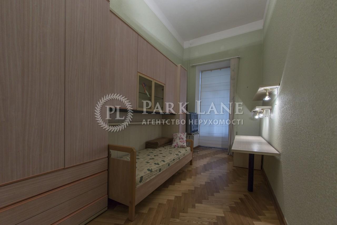 Квартира ул. Большая Житомирская, 8б, Киев, Z-1523207 - Фото 16
