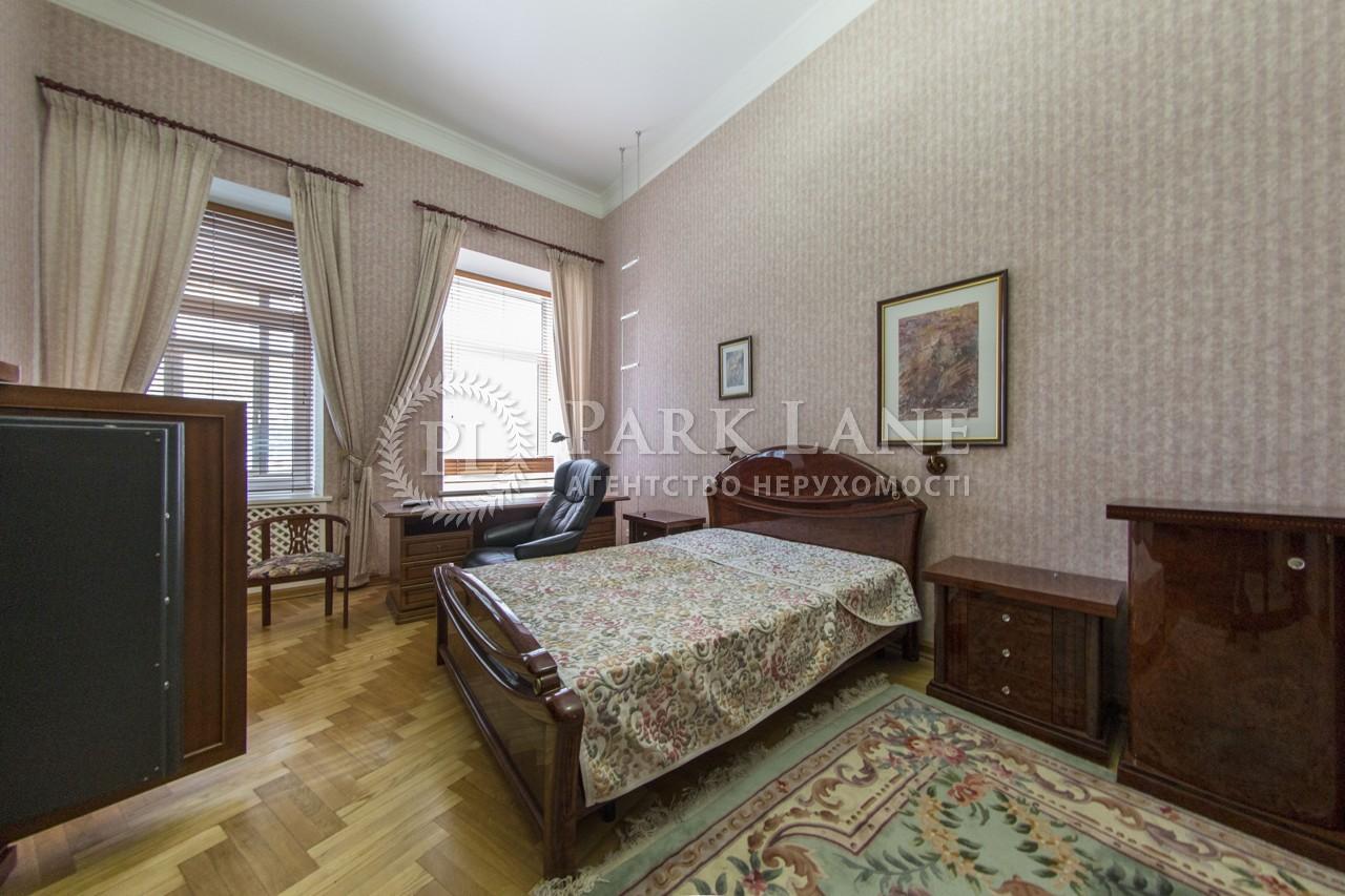Квартира ул. Большая Житомирская, 8б, Киев, Z-1523207 - Фото 5