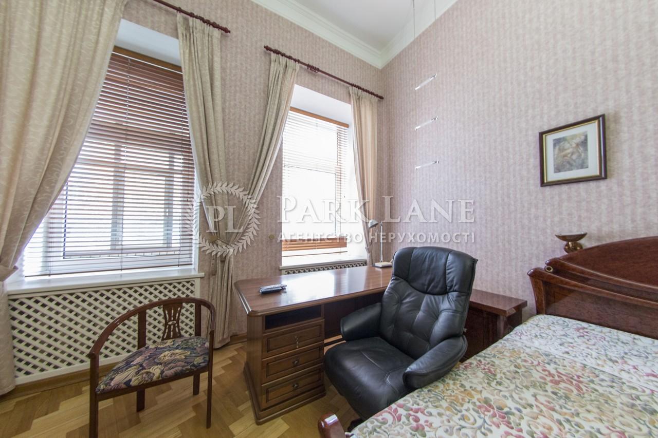 Квартира ул. Большая Житомирская, 8б, Киев, Z-1523207 - Фото 6