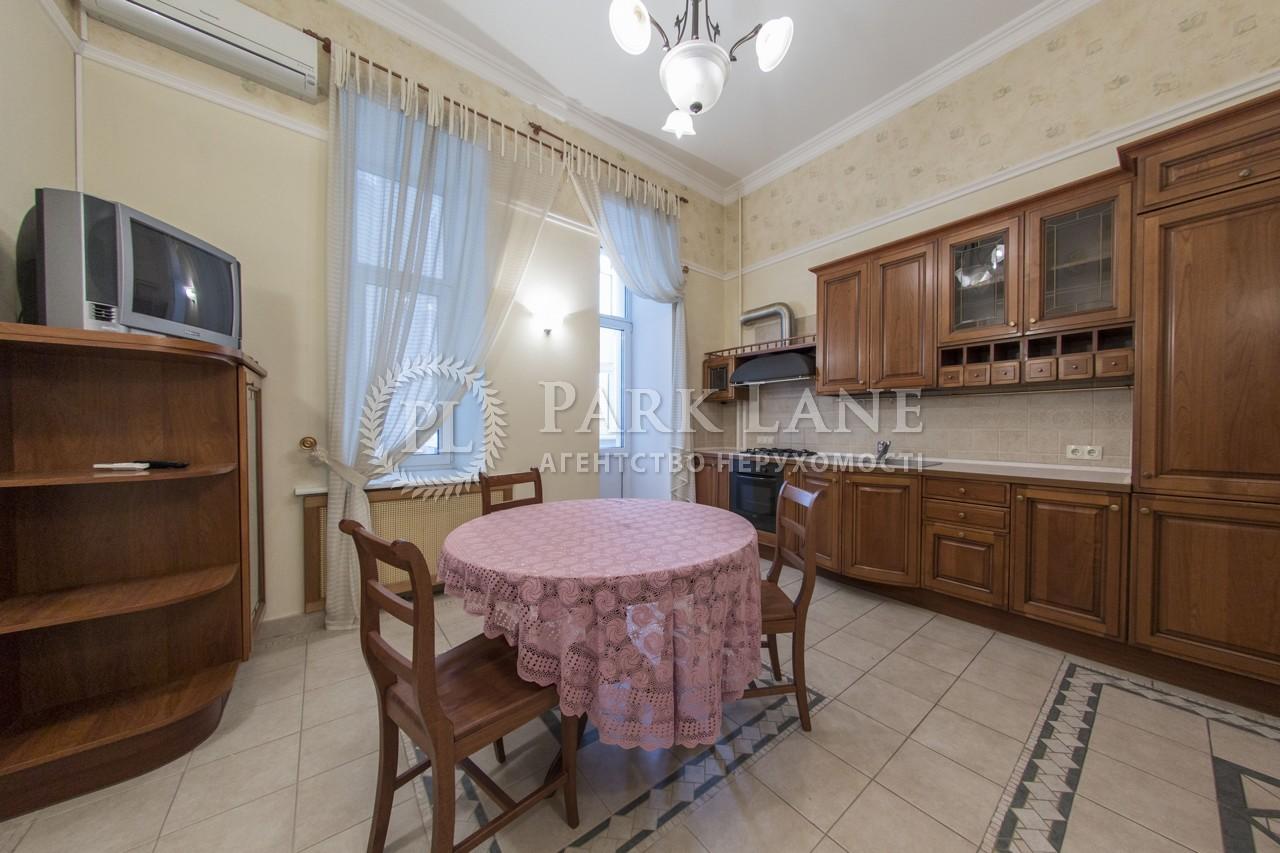 Квартира ул. Большая Житомирская, 8б, Киев, Z-1523207 - Фото 24