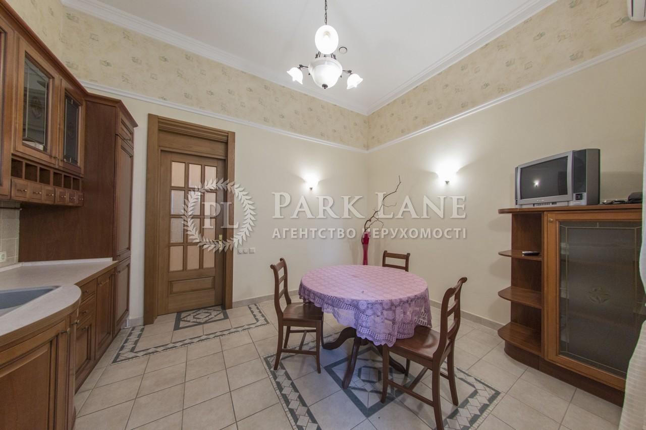 Квартира ул. Большая Житомирская, 8б, Киев, Z-1523207 - Фото 26