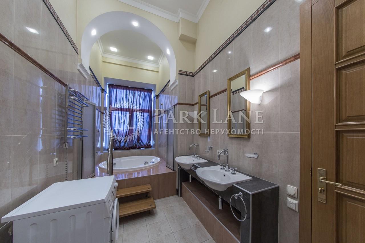 Квартира ул. Большая Житомирская, 8б, Киев, Z-1523207 - Фото 27