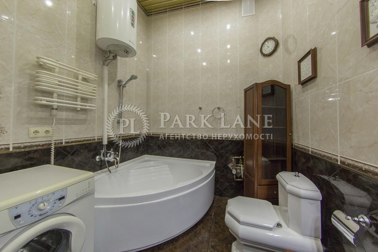 Квартира ул. Большая Житомирская, 8б, Киев, Z-1523207 - Фото 29