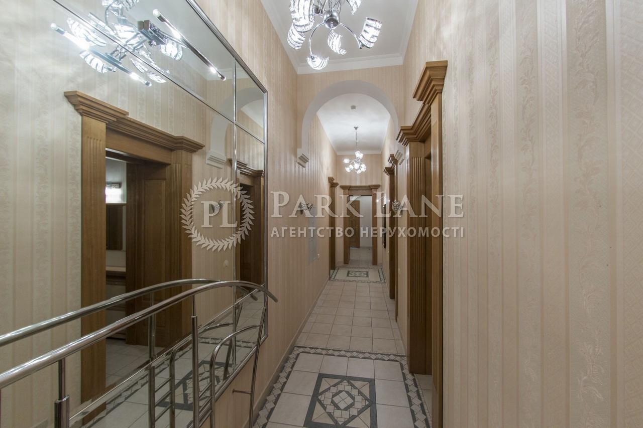 Квартира ул. Большая Житомирская, 8б, Киев, Z-1523207 - Фото 37