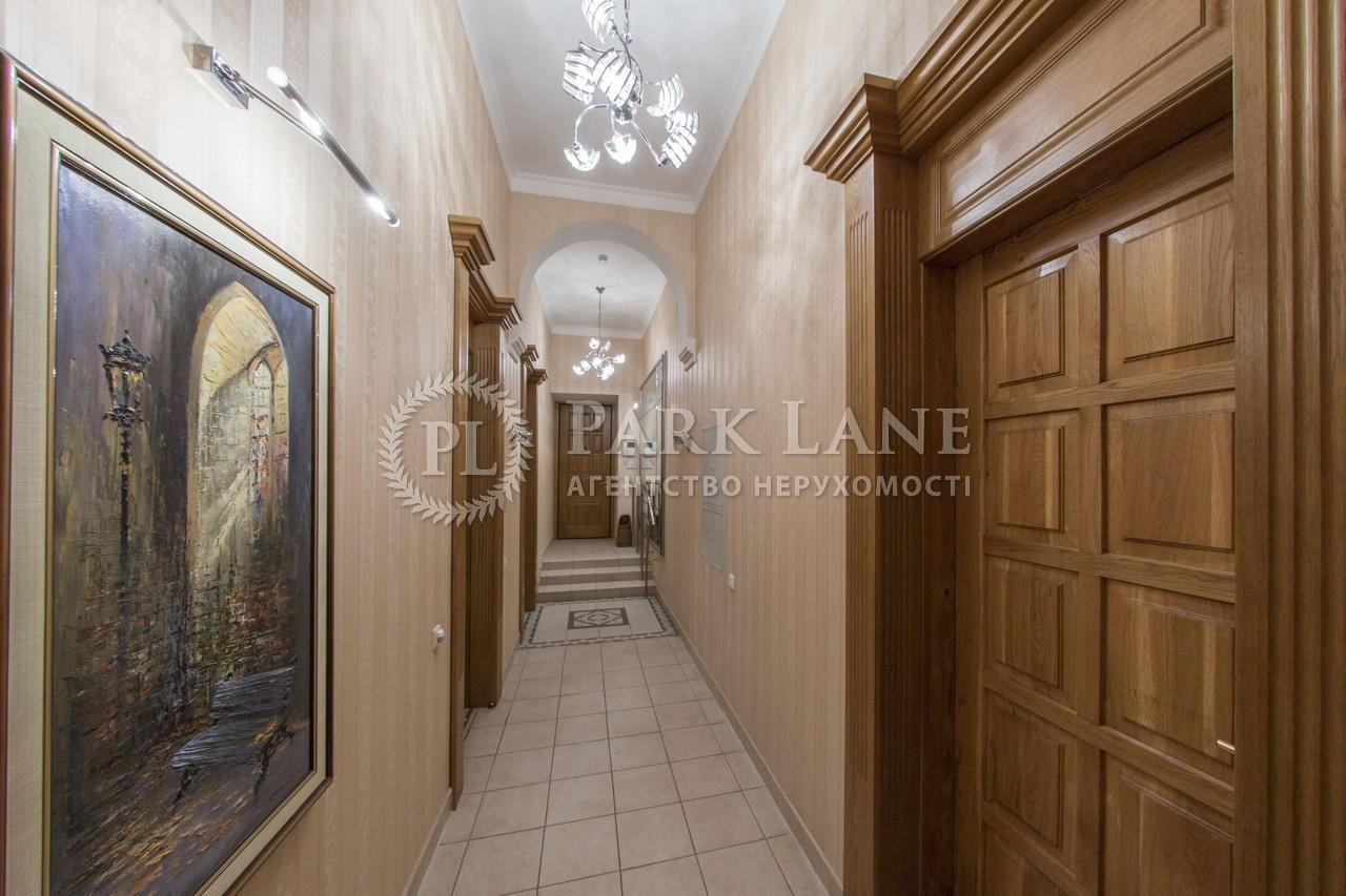 Квартира ул. Большая Житомирская, 8б, Киев, Z-1523207 - Фото 35