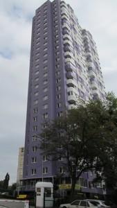 Квартира B-93286, Ломоносова, 34а, Киев - Фото 4