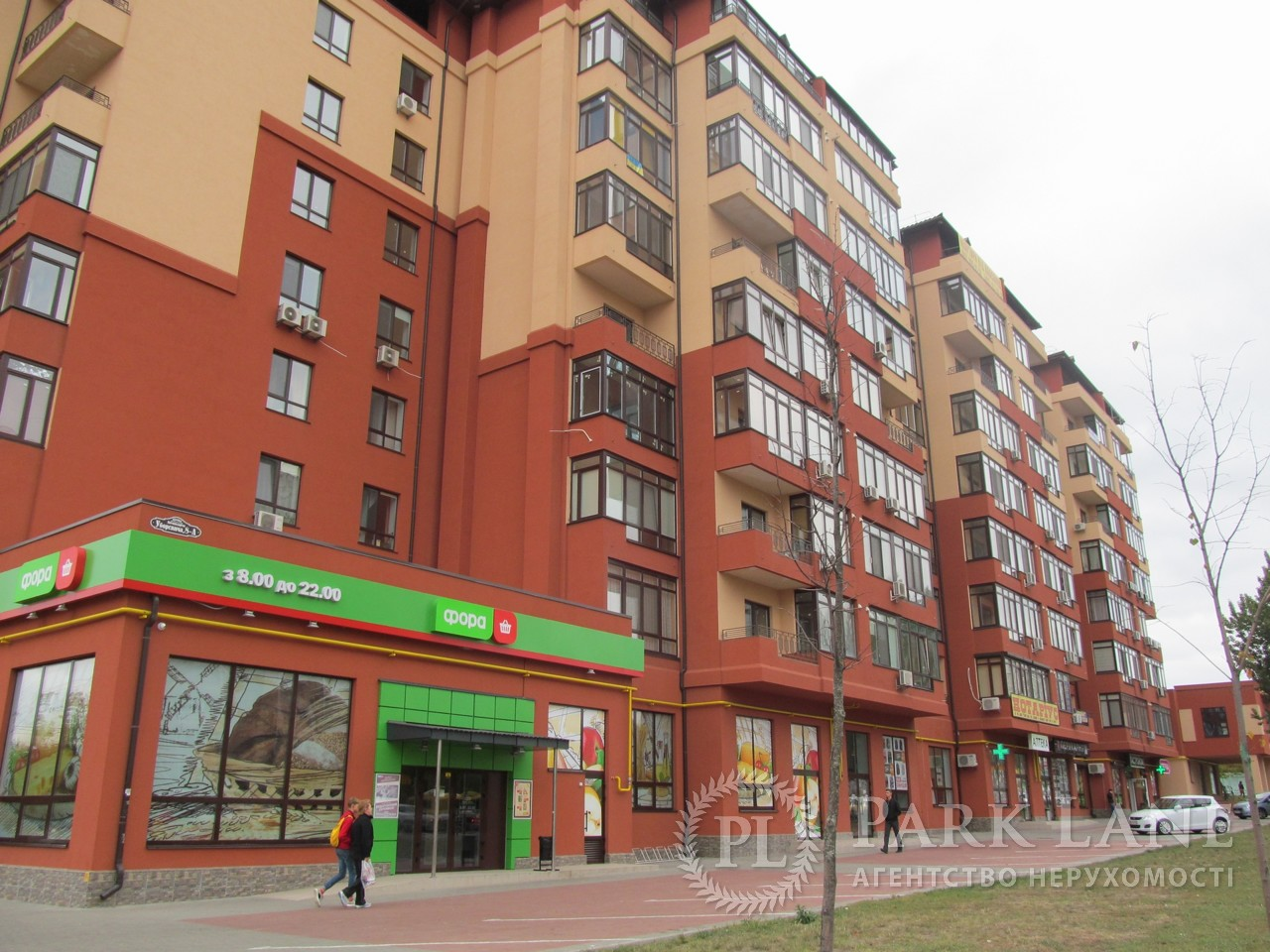Квартира ул. Академика Ефремова (Уборевича Командарма), 8а, Киев, R-29239 - Фото 1