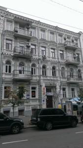 Квартира K-22258, Терещенківська, 21, Київ - Фото 3
