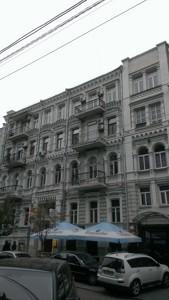 Квартира K-22258, Терещенківська, 21, Київ - Фото 2