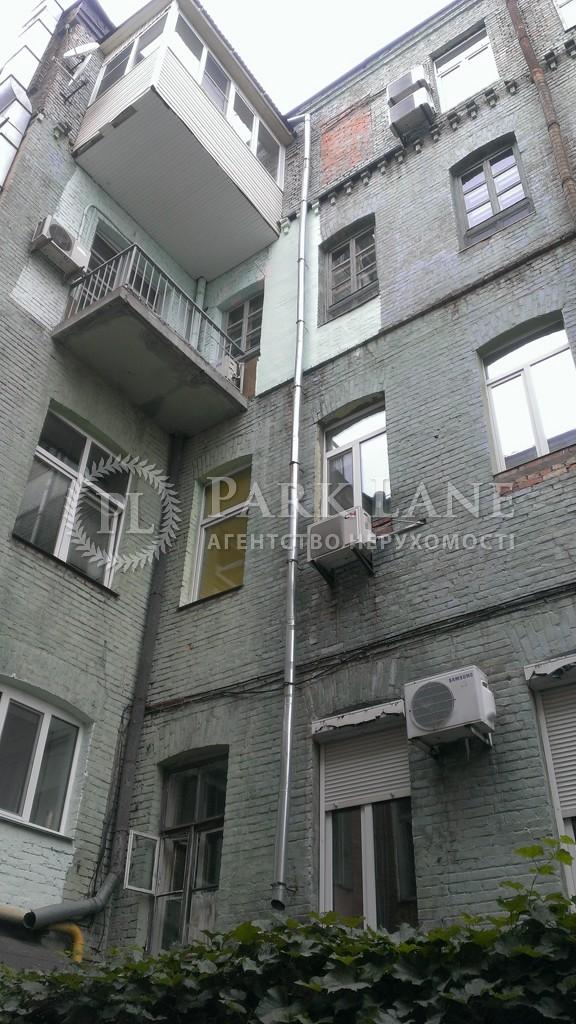 Квартира K-22258, Терещенківська, 21, Київ - Фото 4