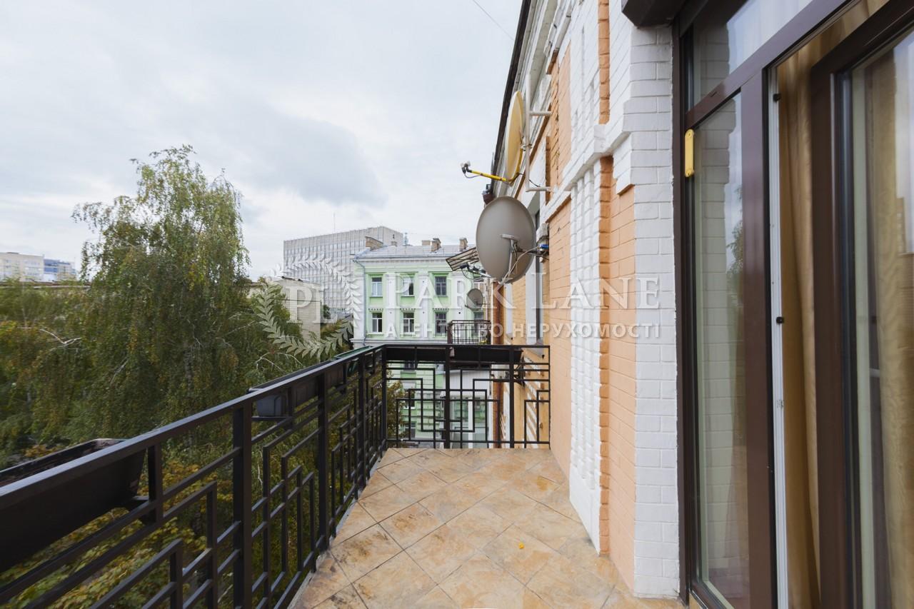 Квартира ул. Левандовская (Анищенко), 5, Киев, R-15693 - Фото 23
