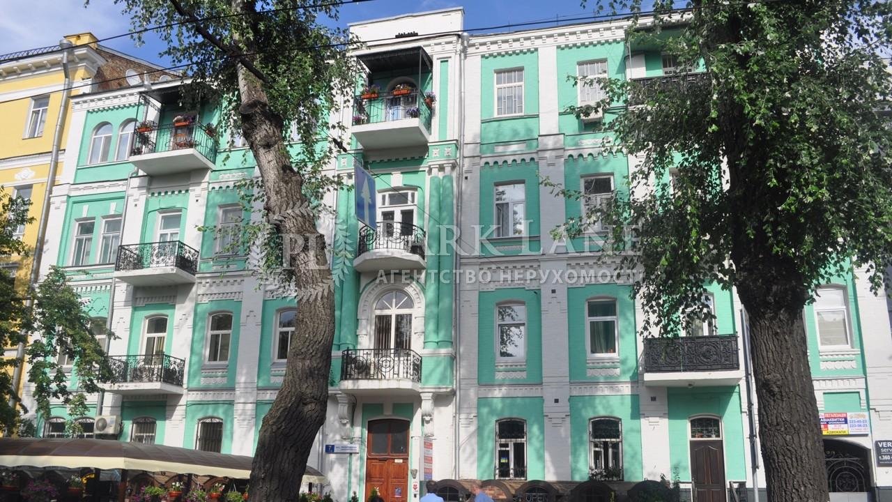 Квартира ул. Леонтовича, 7, Киев, F-8531 - Фото 1