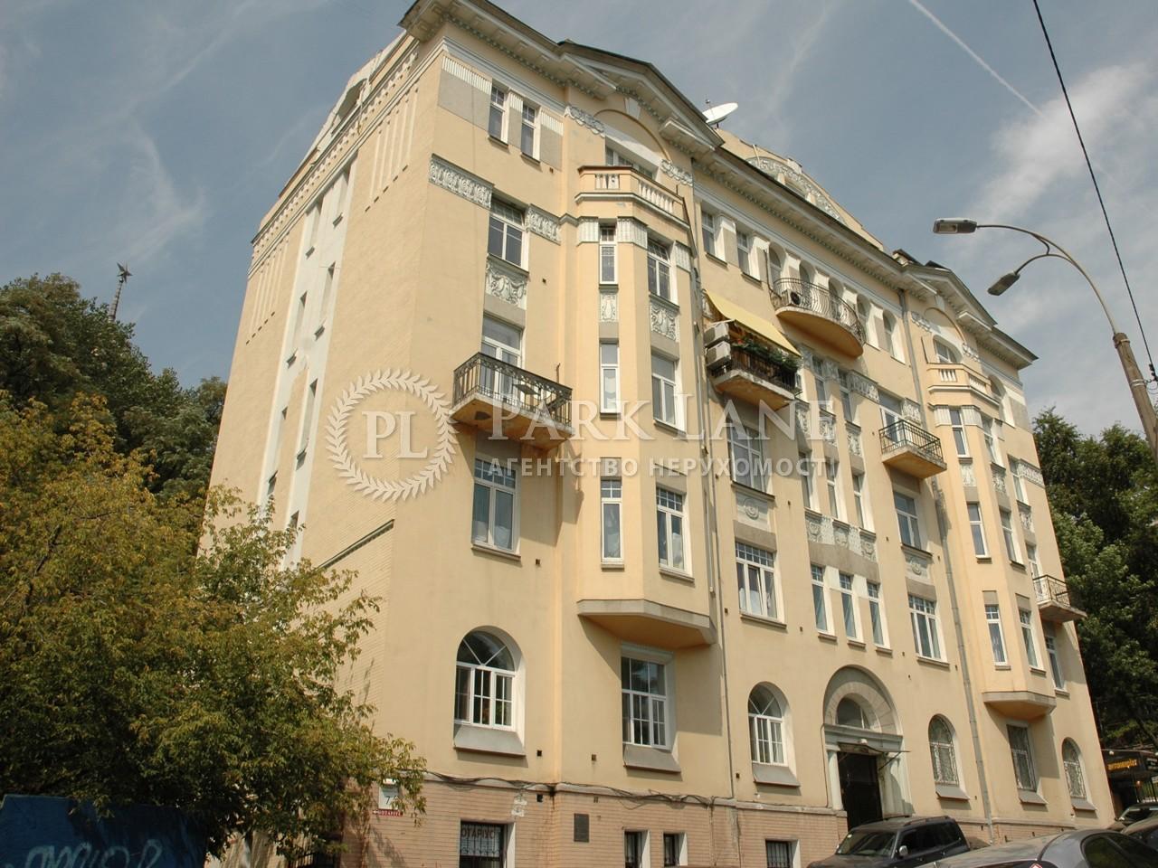 Квартира ул. Круглоуниверситетская, 7, Киев, K-22862 - Фото 31