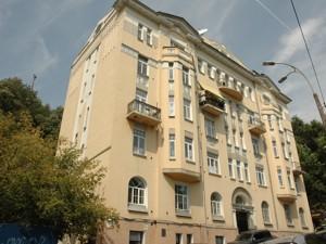 Квартира J-26640, Круглоуніверситетська, 7, Київ - Фото 3