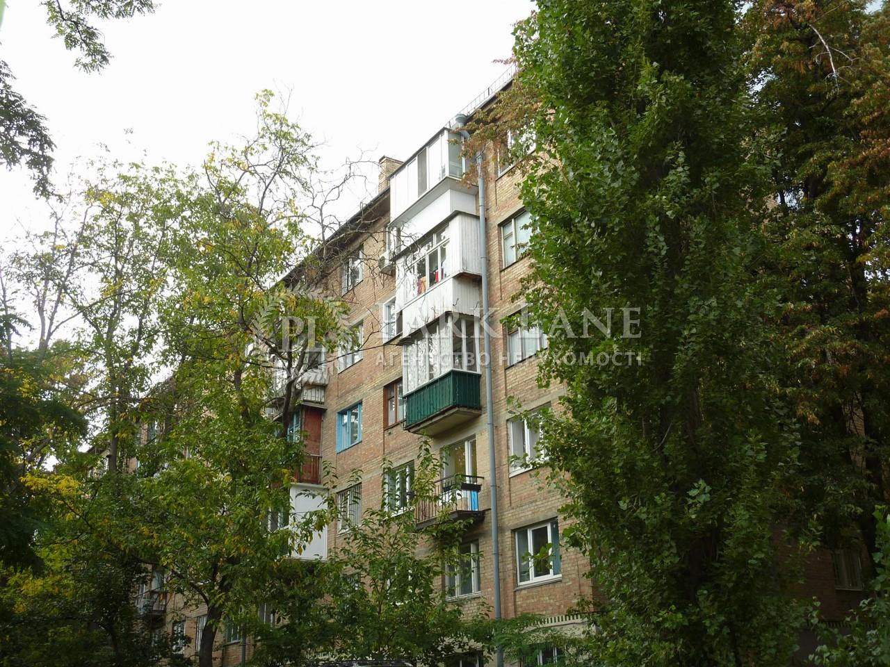 Квартира Z-810544, Дружбы Народов бульв., 28а, Киев - Фото 1