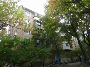 Квартира Z-810544, Дружбы Народов бульв., 28а, Киев - Фото 2