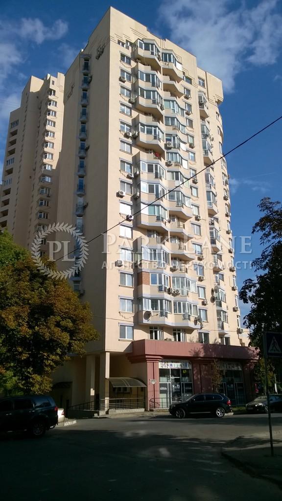 Квартира ул. Липкивского Василия (Урицкого), 18, Киев, B-98760 - Фото 14