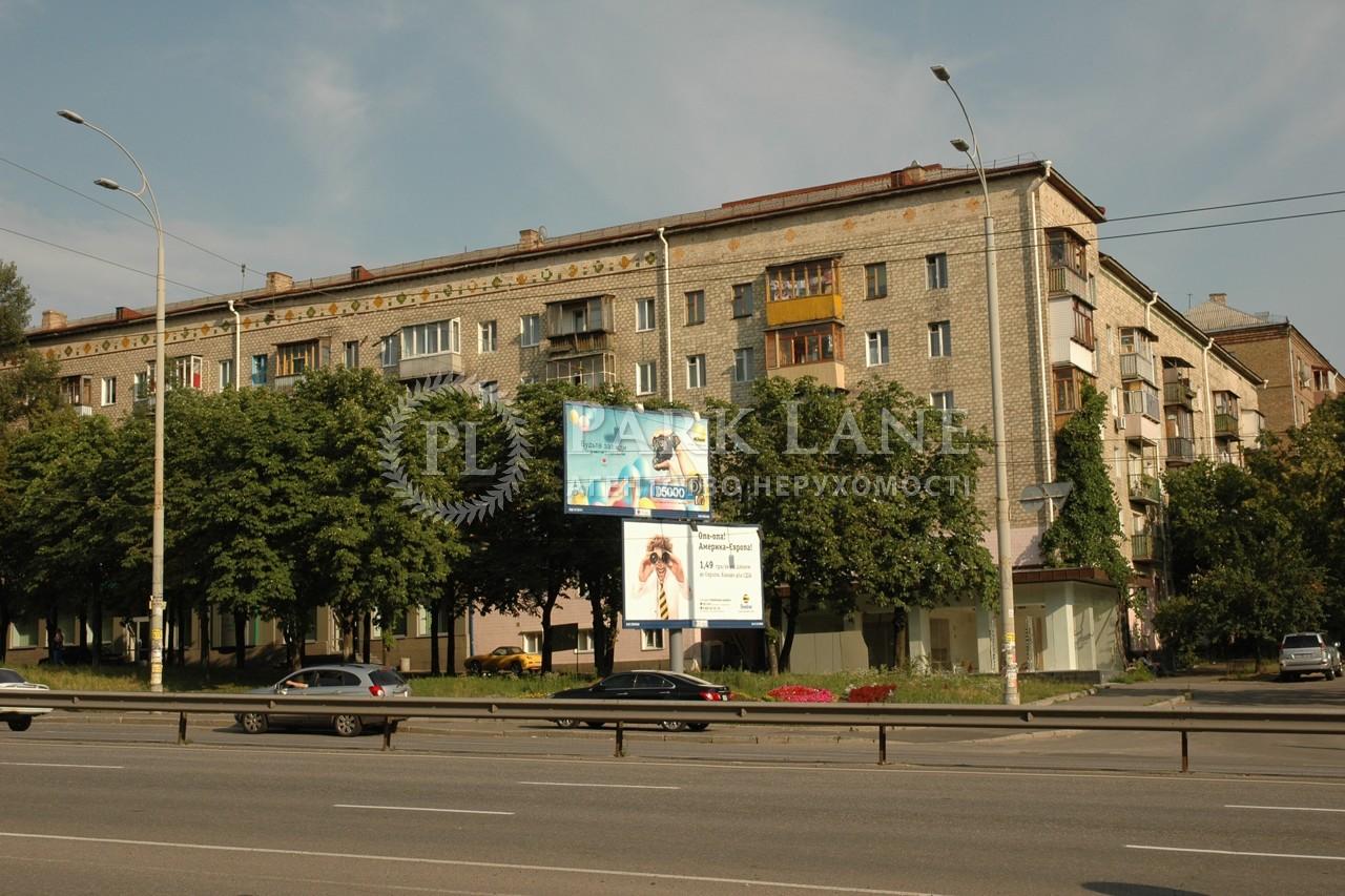 Офис, Дружбы Народов бульв., Киев, R-14203 - Фото 8