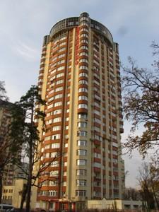 Квартира B-85355, Пушиної Ф., 23, Київ - Фото 2
