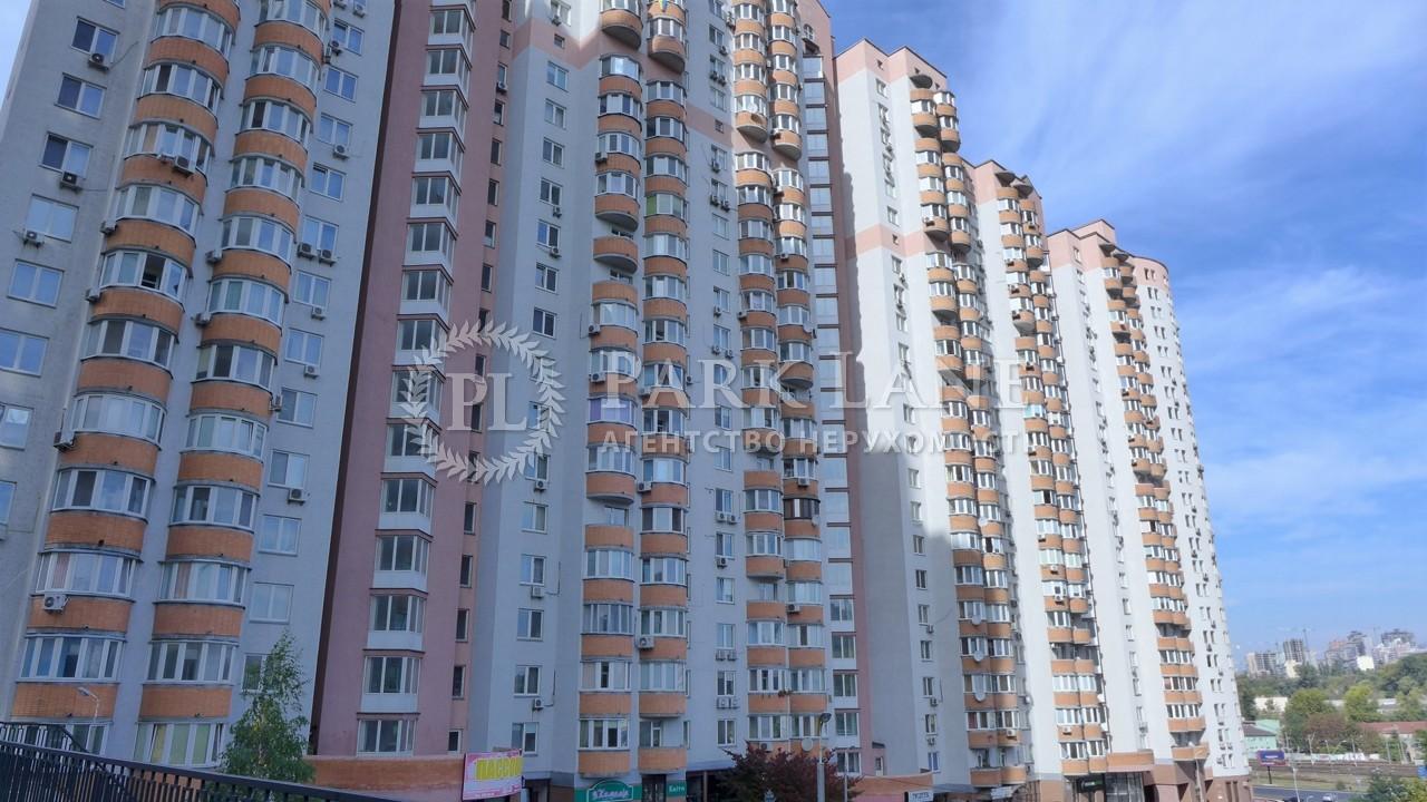 Офис, Феодосийский пер., Киев, X-11710 - Фото 1