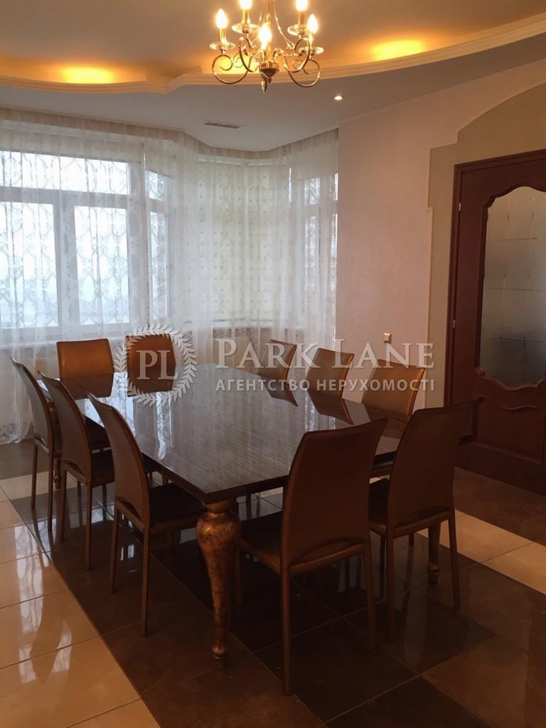 Квартира Кловский спуск, 5, Киев, Z-381562 - Фото 16