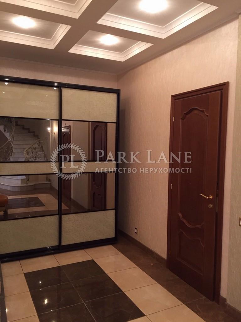 Квартира Кловский спуск, 5, Киев, Z-381562 - Фото 22