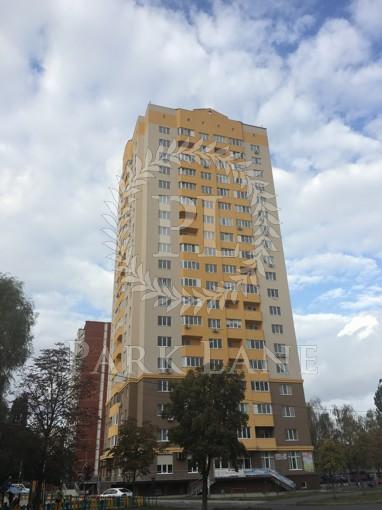 Квартира, Z-195275, 13