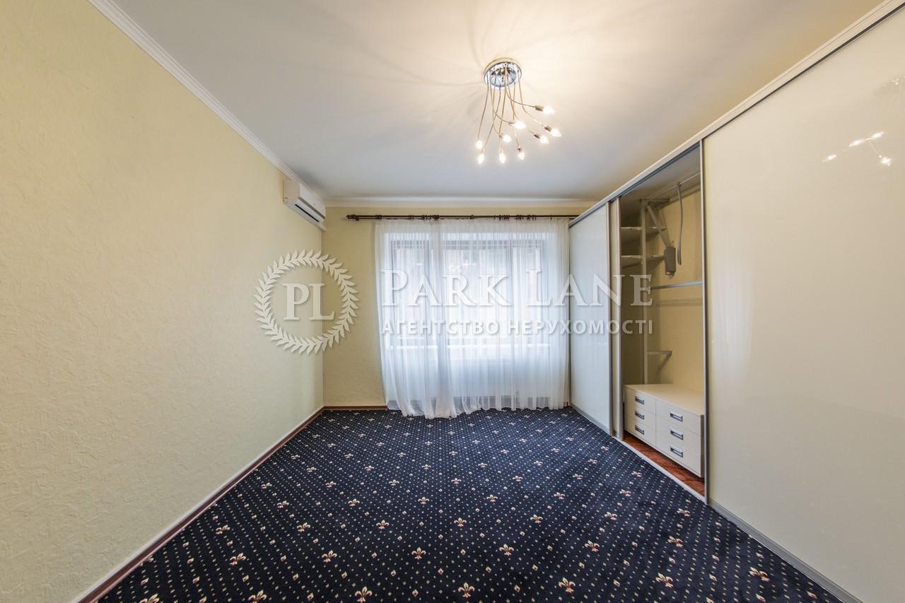 Квартира ул. Кропивницкого, 10, Киев, G-1497 - Фото 9