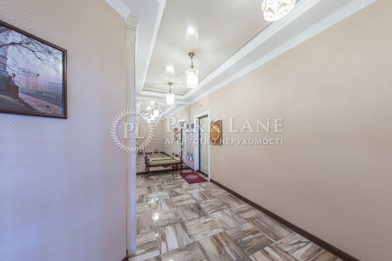 Квартира ул. Саксаганского, 70а, Киев, L-23494 - Фото 26