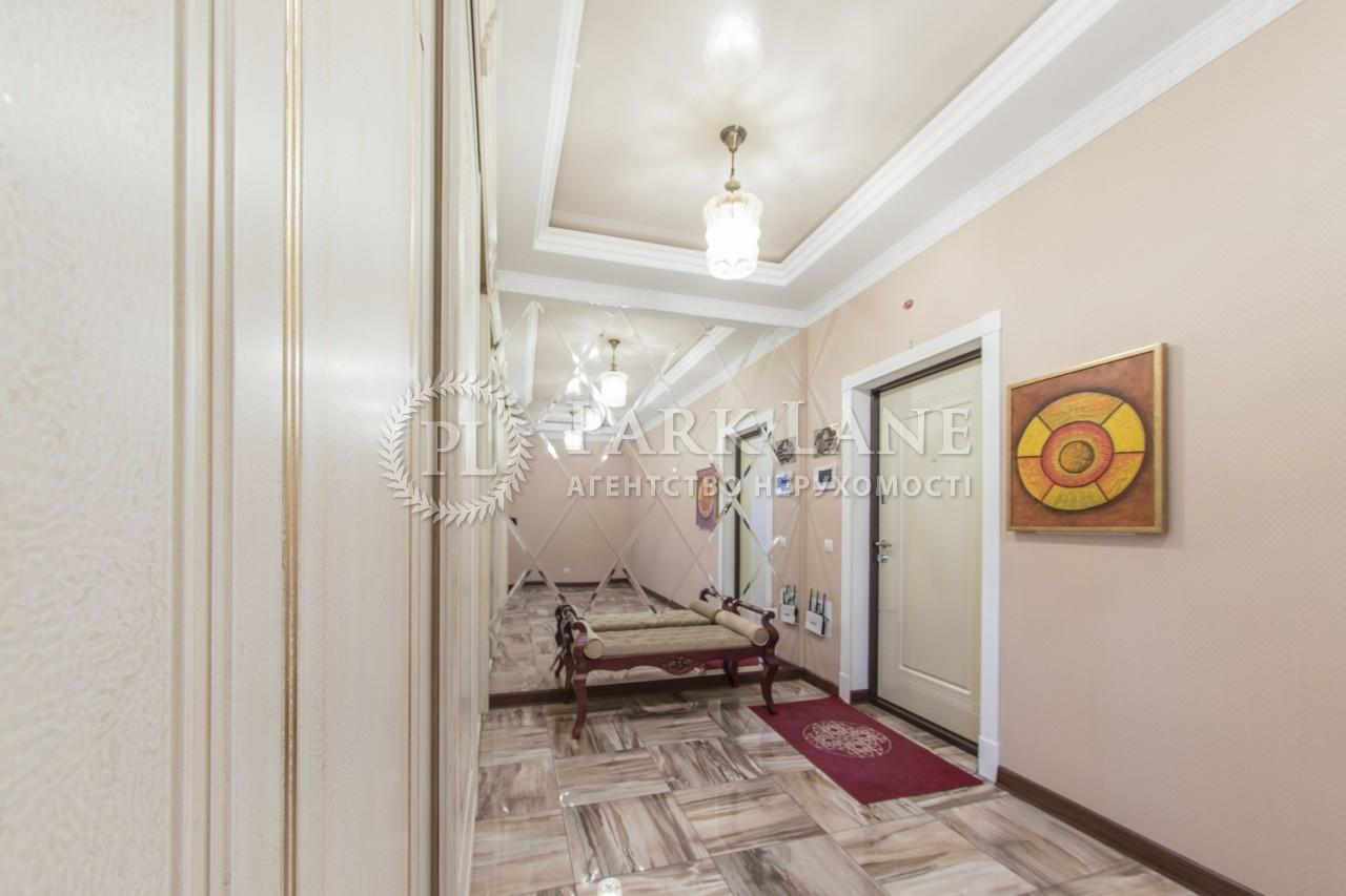 Квартира ул. Саксаганского, 70а, Киев, L-23494 - Фото 27