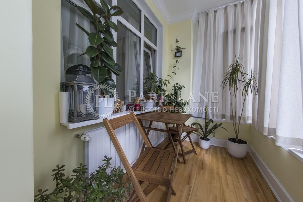 Квартира ул. Тургеневская, 46/11, Киев, B-93122 - Фото 24
