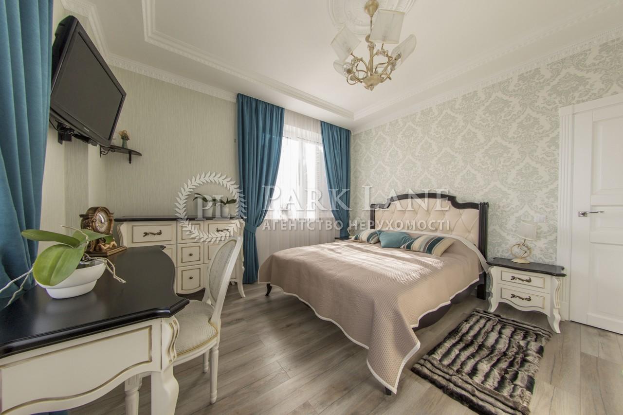 Квартира ул. Саксаганского, 70а, Киев, L-23494 - Фото 17