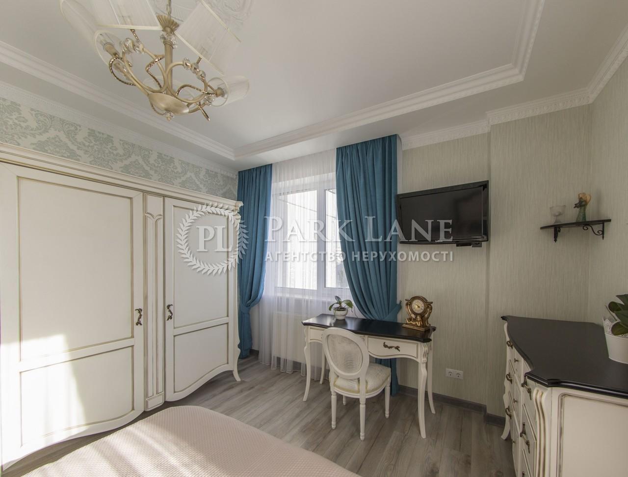 Квартира ул. Саксаганского, 70а, Киев, L-23494 - Фото 19
