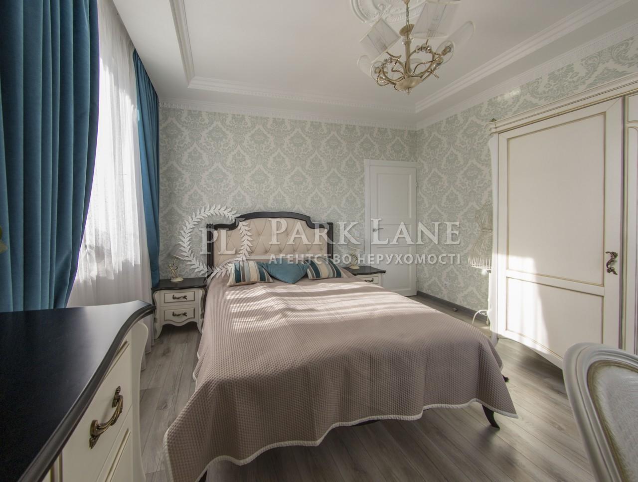 Квартира ул. Саксаганского, 70а, Киев, L-23494 - Фото 18