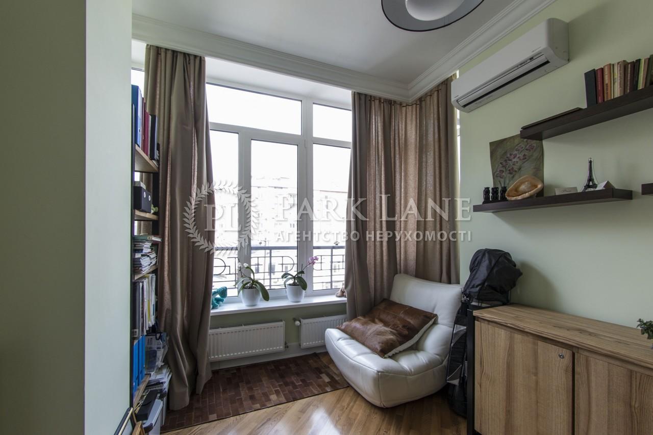 Квартира ул. Тургеневская, 46/11, Киев, B-93122 - Фото 9