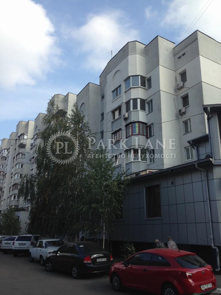 Квартира Z-1662102, Тулузы, 3б, Киев - Фото 1