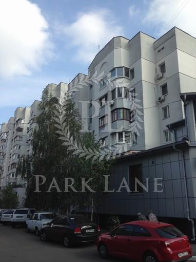 Apartment, X-24260, 3б