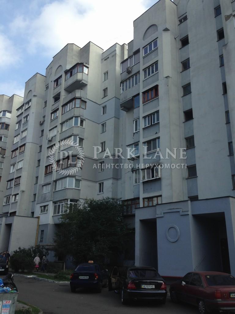 Квартира Z-1662102, Тулузы, 3б, Киев - Фото 2