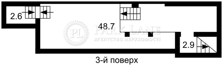 Дом ул. Гагарина, Вишенки, L-22985 - Фото 4