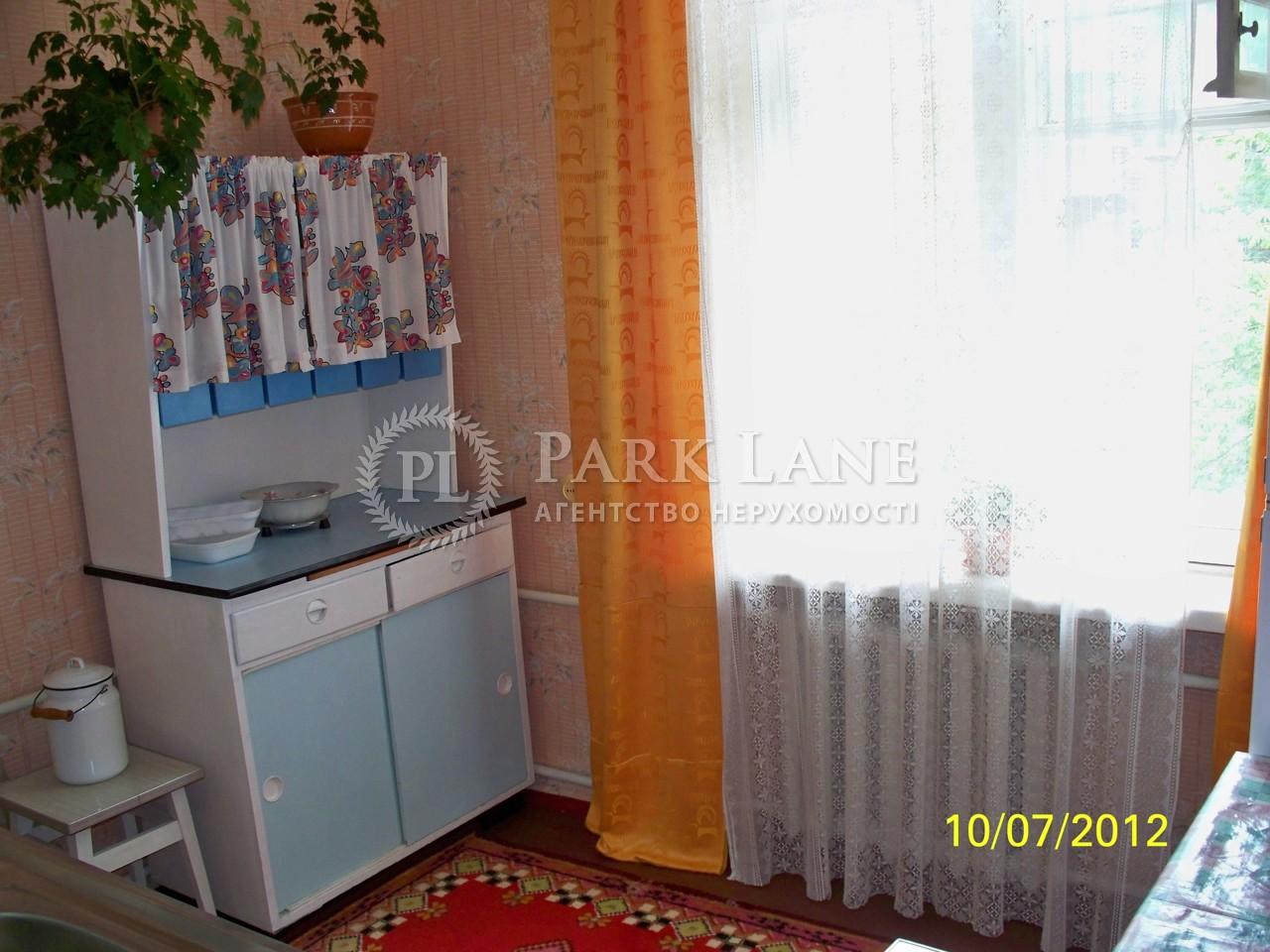 Квартира ул. Кулибина, 14, Киев, X-936 - Фото 5