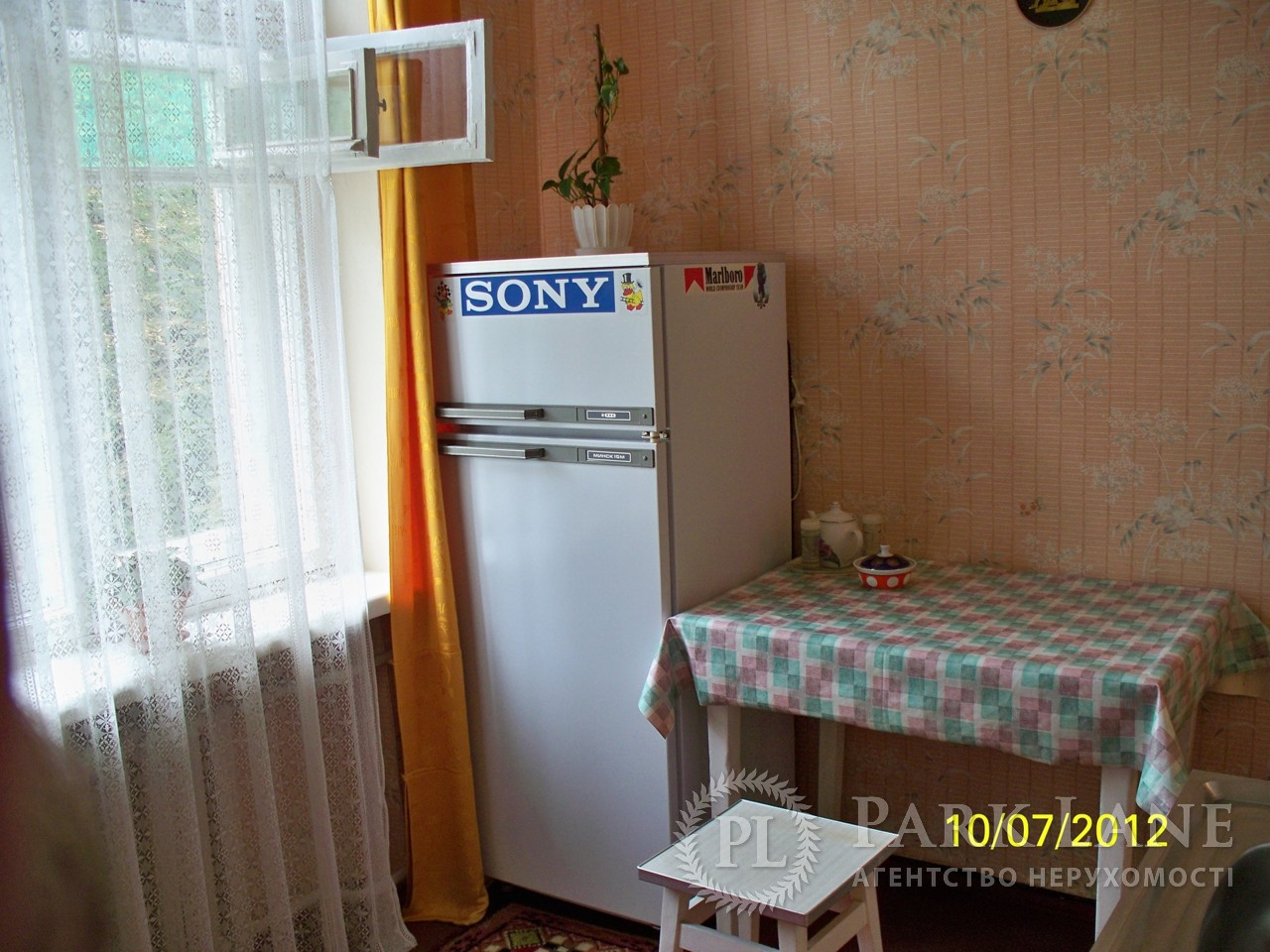 Квартира ул. Кулибина, 14, Киев, X-936 - Фото 6