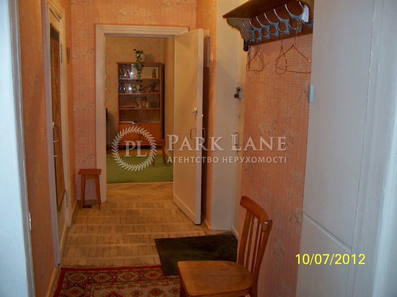 Квартира ул. Кулибина, 14, Киев, X-936 - Фото 7