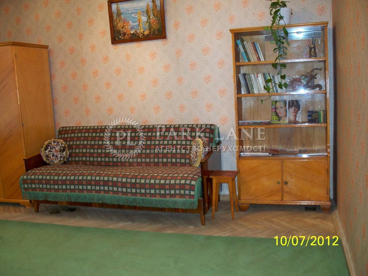 Квартира ул. Кулибина, 14, Киев, X-936 - Фото 2