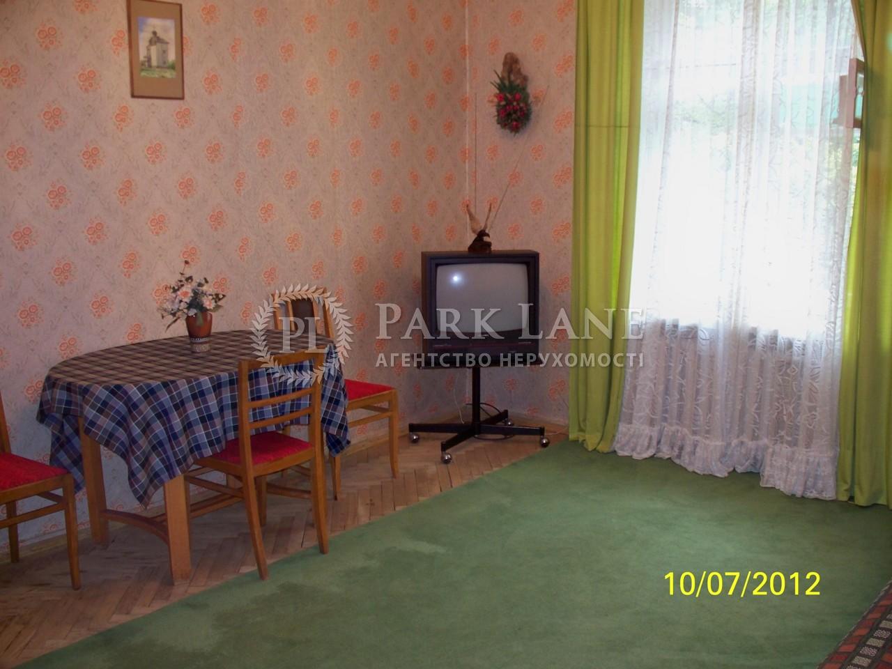 Квартира ул. Кулибина, 14, Киев, X-936 - Фото 3