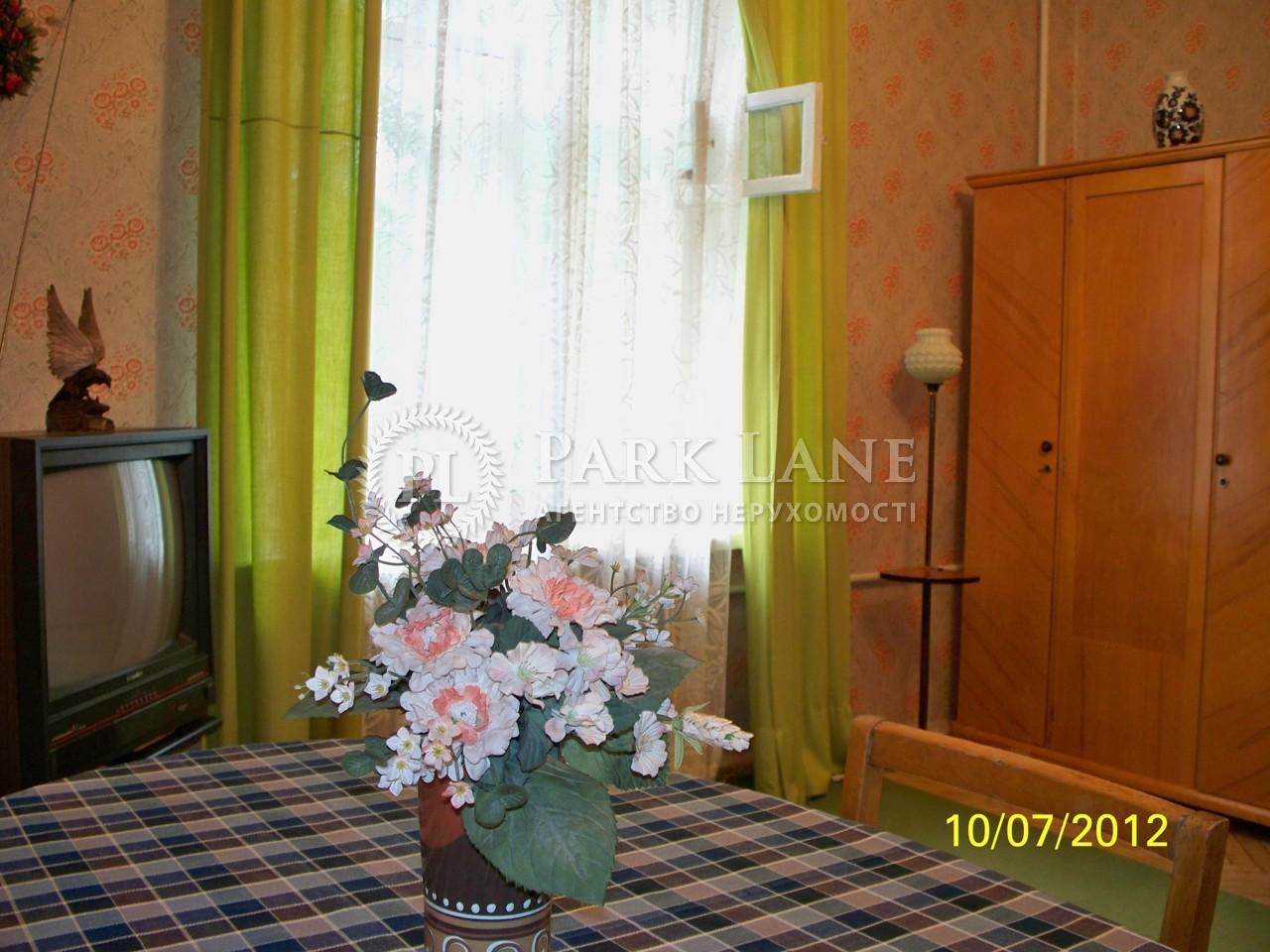 Квартира ул. Кулибина, 14, Киев, X-936 - Фото 4